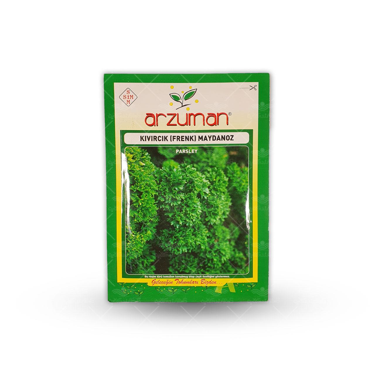 بذر سبزی جعفری مجعد 10 گرمی