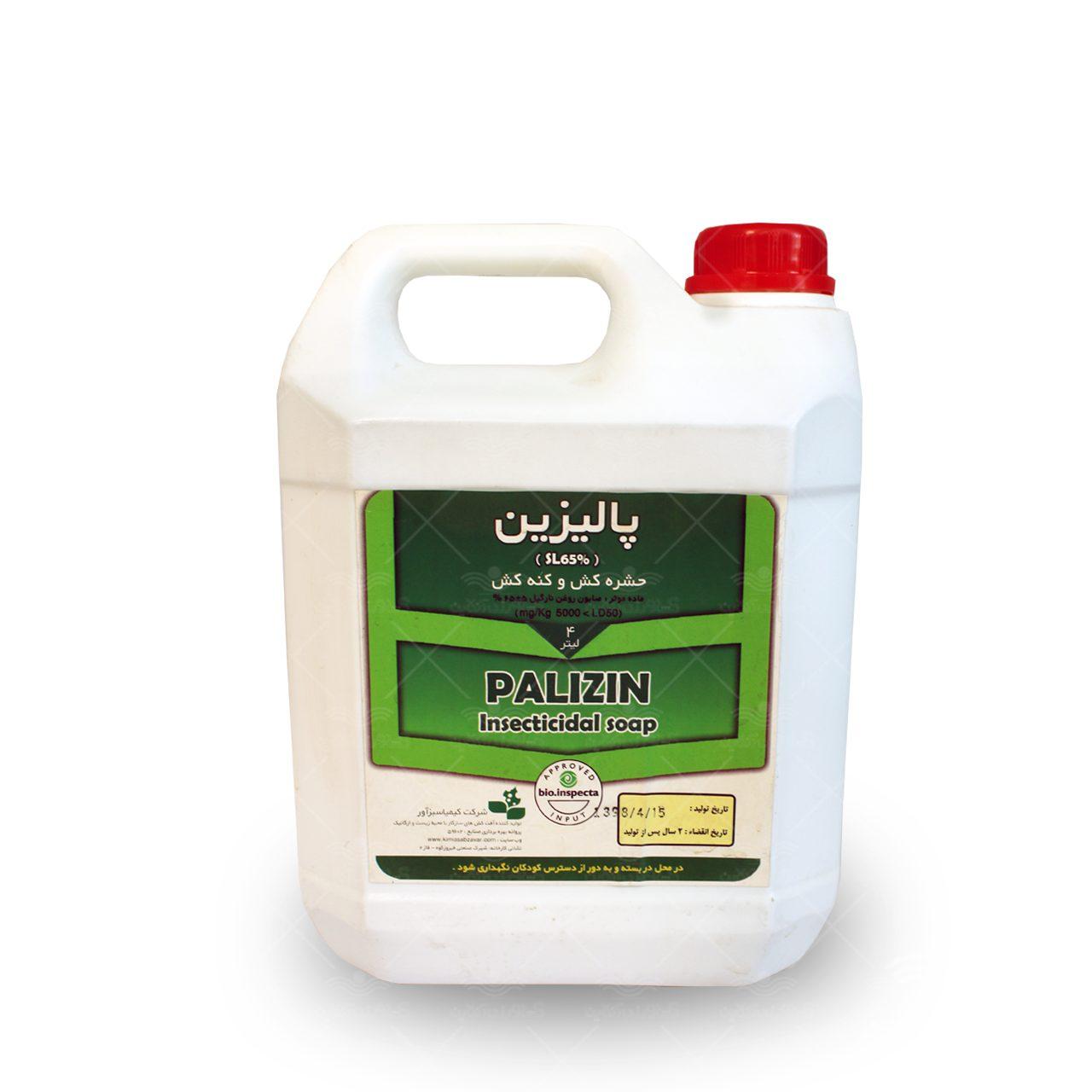 دفع کننده بیولوژیک و ارگانیک حشرات گیاهان پالیزین 4 لیتری